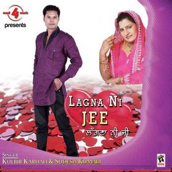 Listen to Barkan songs from Lagna Ni Jee