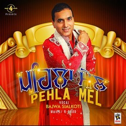 Listen to Pehla Mel songs from Pehla Mel
