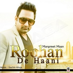 Listen to Hathiyar songs from Roohan De Haani