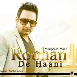 Listen to 500 Da Note songs from Roohan De Haani