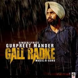 Listen to Gal Radke songs from Gal Radke