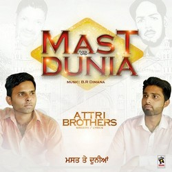 Listen to Mast Vs Dunia songs from Mast Vs Dunia