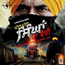 Listen to Vairi songs from Patta Patta Singhan Da Vairi