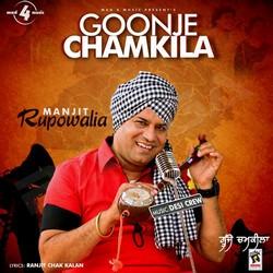 Listen to Goonje Chamkila songs from Goonje Chamkila