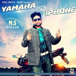 Listen to Assla songs from Yahma Vs I Phone