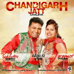 Listen to Sheron To Sarhali songs from Chandigarh Jatt Chaleya