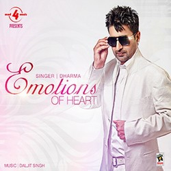 Listen to Suhe Bull songs from Emotions Of Heart