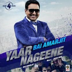 Listen to Yaar Nageene songs from Yaar Nageene