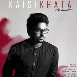 Listen to Kaisi Khata songs from Kaisi Khata