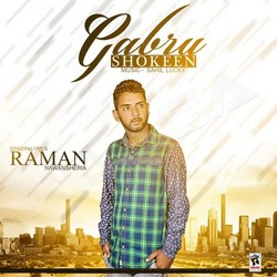 Listen to Gabru Shokeen songs from Gabru Shokeen