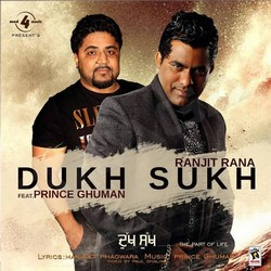 Listen to Dukh Sukh songs from Dukh Sukh
