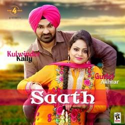 Listen to Jaago songs from Saath