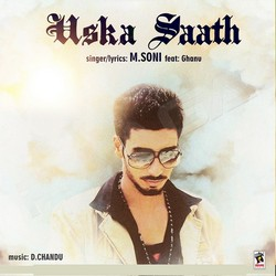Listen to Uska Sath songs from Uska Sath