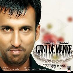 Listen to Udne Sapp Wargi songs from Gani De Manke