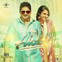 Listen to Aish songs from Aish