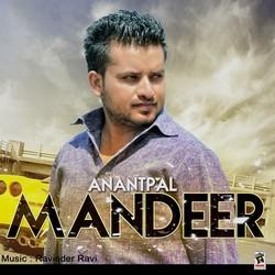 Listen to Mandeer songs from Mandeer