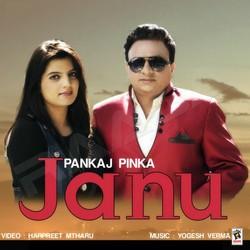 Listen to Janu songs from Janu