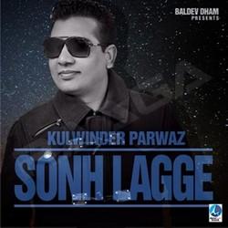 Sonh Lagge