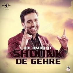 Listen to Shounk De Gerhe songs from Shounk De Gerhe