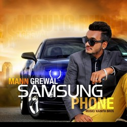 Listen to Samsung Phone songs from Samsung Phone