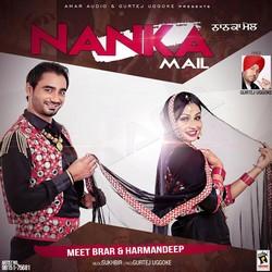 Listen to Nanka Mail songs from Nanka Mail