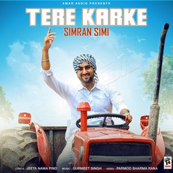 Listen to Tere Karke songs from Tere Karke
