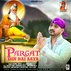 Listen to Mera Mann Lagga Rahe songs from Pargat Din Hai Aya