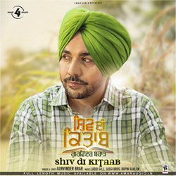 Listen to Sukh songs from Shiv Di Kitaab