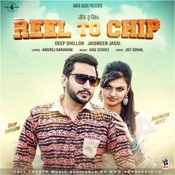 Listen to Reel To Chip songs from Reel To Chip