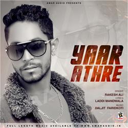 Listen to Yaar Athre songs from Yaar Athre