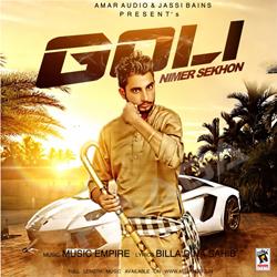 Listen to Goli songs from Goli