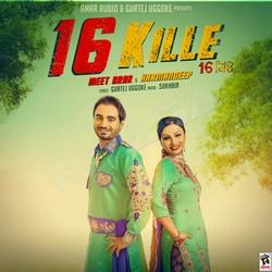 Listen to 16 Kille songs from 16 Kille