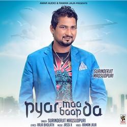 Listen to Pyar Maa Baap Da songs from Pyar Maa Baap Da