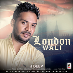 Listen to Sanu Vich Gaman songs from London Wali