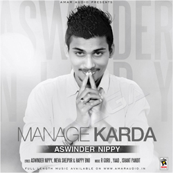 Listen to Lecture songs from Manage Karda