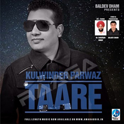 Listen to Dil songs from Taare