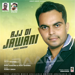 Listen to Tappe songs from Ajj Di Jawani