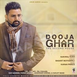 Listen to Dooja Ghar - The Second House songs from Dooja Ghar - The Second House