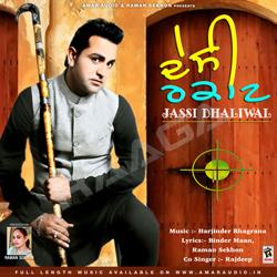 Listen to Desi Rakaat songs from Desi Rakaat