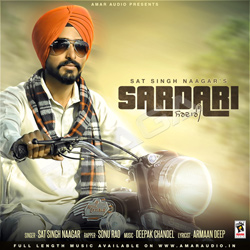 Listen to Sardari songs from Sardari