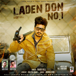 Listen to Laden Don No.1 songs from Laden Don No.1