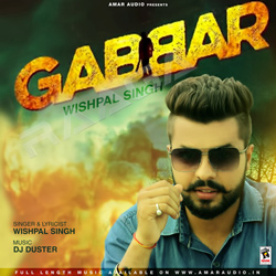 Listen to Gabbar songs from Gabbar