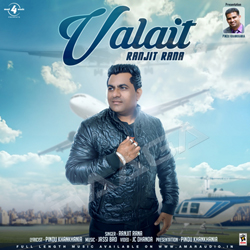 Listen to Valait songs from Valait