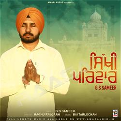 Listen to Sikhi Parivar songs from Sikhi Parivar