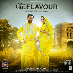 Listen to Fouji songs from Pendu Flavour