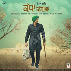 Listen to Kandha Kachiaan songs from Kandha Kachiaan