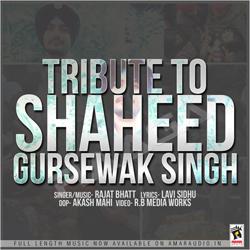 Listen to Tribute To Shaheed Gursewak Singh songs from Tribute To Shaheed Gursewak Singh