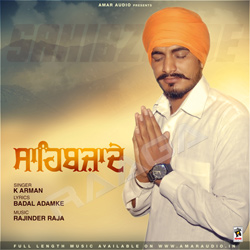 Listen to Sahibzade songs from Sahibzade