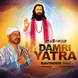 Listen to Damri Yatra songs from Damri Yatra