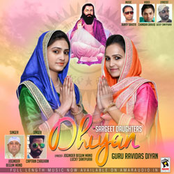 Listen to Jhande Harde songs from Dhiyan Guru Ravidas Diyan